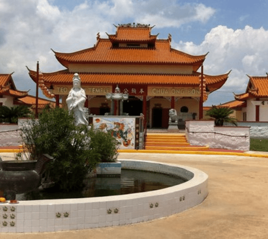 HOU Locksmith -Westchase Locksmith -Houston-teo-chew-temple in Westchase,Tx
